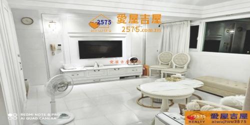 台南華廈2575愛屋吉屋_台南電梯公寓