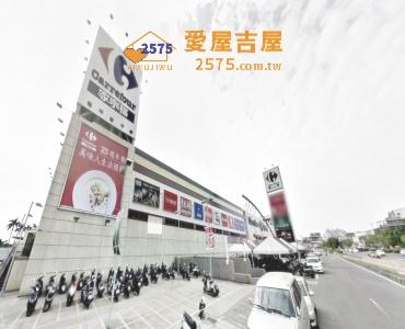 附近街景圖_愛屋吉屋2575台南店面