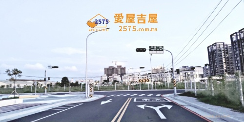 愛屋吉屋2575土地店面廠房