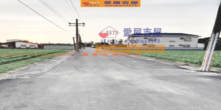 #愛屋吉屋土地專家2575愛屋不動產宅修評估建議