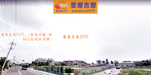 尋找台南工業廠房_愛屋吉屋2575廠房專家